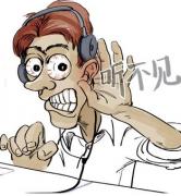 耳聋的症状