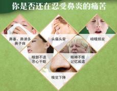 鼻炎预防常识