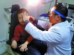成都怎么治疗儿童中耳炎好