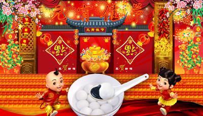 专家提醒:元宵节吃汤圆 谨防咽喉烫伤