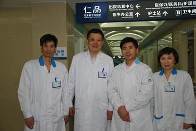 上海复旦大学附属医院陈兵教授莅临医院会诊交流