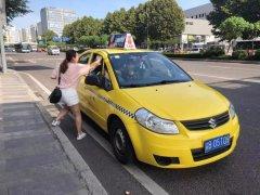 患者打车来成都仁品耳鼻喉医院看病,手机弄丢出租车司机送回