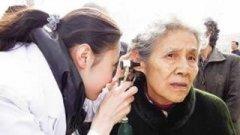 突发性耳聋该怎么治疗好?